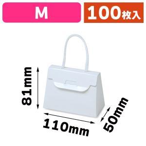 (ギフトボックス)パーティーバッグ M 紐白/100枚入(16-151A)|hakonomise