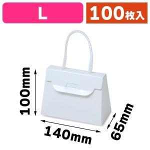 (ギフトボックス)パーティーバッグ L 紐白/100枚入(16-152A)|hakonomise