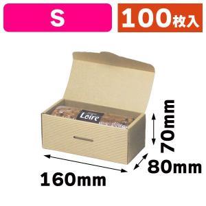 (ギフトボックス)Lスタイル片段BOX-S/100枚入(16-185)