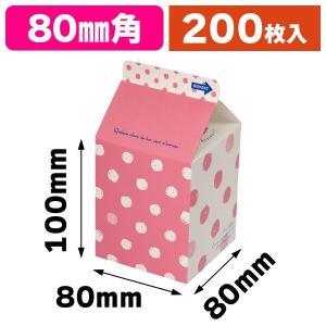 (牛乳パック型ギフトボックス)みるくBOXピンク/200枚入(16-290)