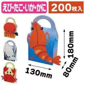 海BOX M/200枚入(16-292-295)