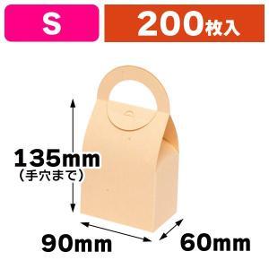 ハンディーラウンドBOX S ミルク/200枚入(16-320)|hakonomise