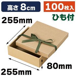 (ギフトボックス)リボン付きナチュラルBOX33号/100枚入(16-33)|hakonomise