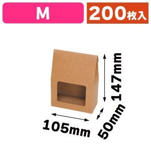(プチギフトボックス)ミエルBOX クラフト M/200枚入...