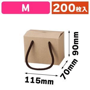 (手提箱)ハンディエース M/200枚入(16-340)|hakonomise