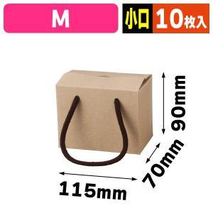 (手提箱)ハンディエース M 【小口】/10枚入(16-340X)|hakonomise