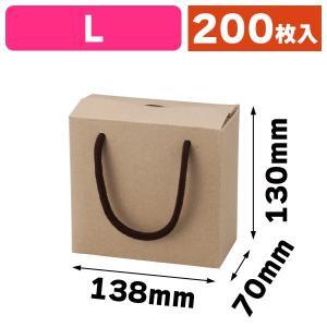 (手提箱)ハンディエース L/200枚入(16-341)