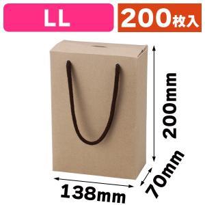 (手提箱)ハンディエース LL/200枚入(16-342)|hakonomise