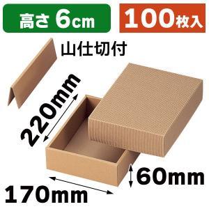 (ギフトボックス)ナチュラル60 極小/100枚入(16-60)