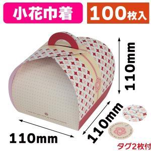 バルーンBOX 小花巾着/100枚入(19-637)|hakonomise