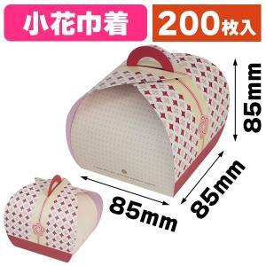 ミニバルーンBOX 小花巾着/200枚入(19-638)|hakonomise