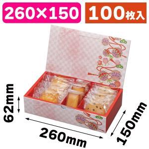 (和洋菓子用ギフト箱)詰合せ箱 華てまり朱祝色/100枚入(19-688)|hakonomise