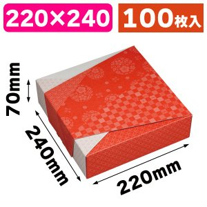 (和洋菓子用ギフト箱)和包 祝い 大/100枚入(19-691IW)|hakonomise