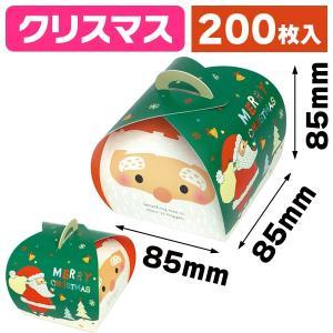 ミニバルーンBOX クリスマス/200枚入(20-991CH)|hakonomise