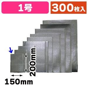 (厚さ2mmアルミ保冷袋)保冷バック 1号/300枚入(35-22)|hakonomise