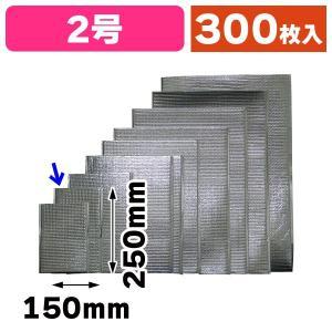 (厚さ2mmアルミ保冷袋)保冷バック 2号/300枚入(35-23)|hakonomise