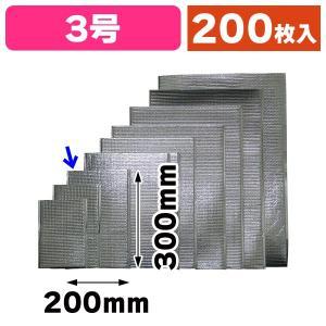 (厚さ2mmアルミ保冷袋)保冷バック 3号/200枚入(35-24)|hakonomise