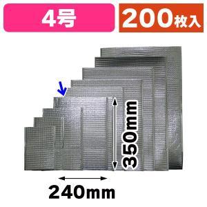 (厚さ2mmアルミ保冷袋)保冷バック 4号/200枚入(35-25)|hakonomise