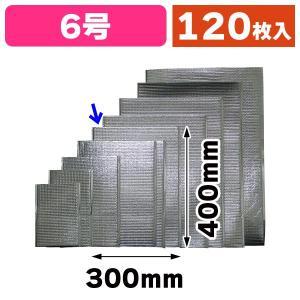 《仕様》─────────────────  [サイズ]300×400mm       (厚さ2mm...