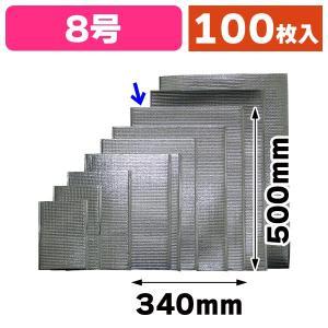 (厚さ2mmアルミ保冷袋)保冷バック 8号/100枚入(35-29)|hakonomise