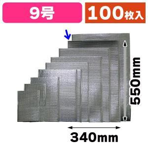 (厚さ2mmアルミ保冷袋)保冷バック 9号/100枚入(35-30)|hakonomise