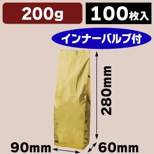 コーヒー用インナーバルブ付200g用ガゼット袋(ゴールド) 【小口】/100枚入(COT-910X)|hakonomise