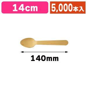 (カトラリー)木製スプーン 14cm WS-14/5000本入(COT-ZK51)