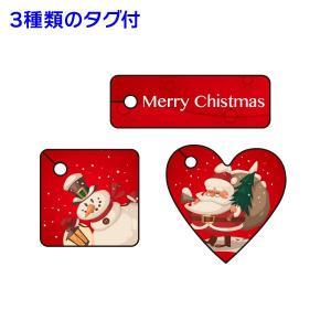 (クリスマスケーキ箱)ファンタジークリスマス4.5号/100枚入(DE-140F)|hakonomise|02