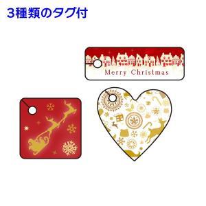(クリスマスケーキ箱)ホーリーナイト4.5号/100枚入(DE-140H)|hakonomise|02