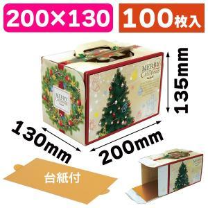 (ケーキ箱)ノエル クリスマスツリー 金台紙付/100枚入(DE-166)|hakonomise
