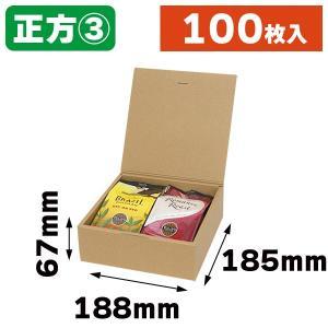 ギフトボックス ブック式100枚入(EE-552)...