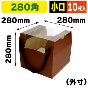 アレンジキャリーBOX Lブラウン/10枚入(F-336X)《小口》