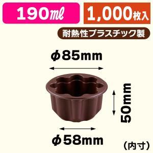 (ベーキングモールド)IFトレー トリーノ85/1000枚入(IPB-705)