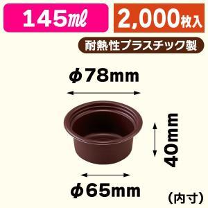 (ベーキングモールド)IFトレー 丸80/2000枚入(IPB-709)