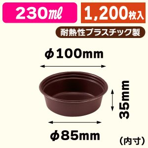 (ベーキングモールド)IFトレー 丸100/1200枚入(IPB-710)