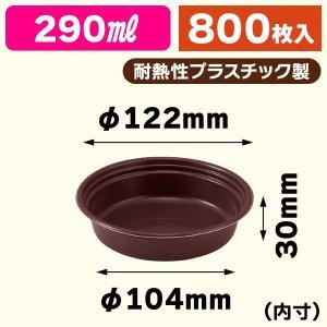 (ベーキングモールド)IFトレー 丸120/800枚入(IPB-712)