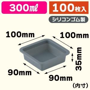 (ベーキングモールド)SIトレー 角100/100枚入(IPB-810)