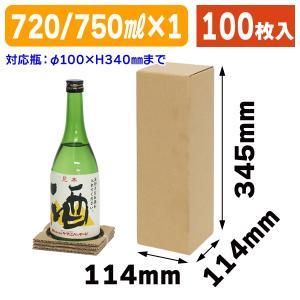 和洋酒兼用1本 お値打ち宅配箱/100枚入(K-1285)