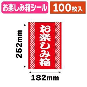 《仕様》─────────────────  [サイズ]182×252mm       (B5サイズ...