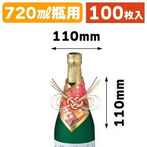 (酒瓶用飾り)瓶飾り720ml用祝/100枚入(K-590D)