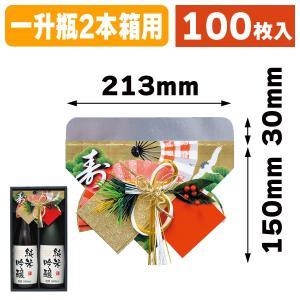 (酒瓶箱用飾り)水引きのし飾り 鶴/100枚入(K-630B)