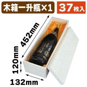 (一升瓶用木箱)一升瓶1本布/37枚入(K-778)
