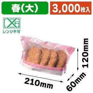 (食品用テイクアウト袋)エコ・タッチ(F)春/3000枚入(K01-ET5)
