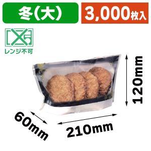 (食品用テイクアウト袋)エコ・タッチ(F)冬/3000枚入(K01-ET8)