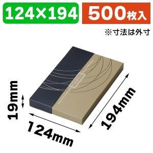(弔事用)No.11 志 S  紺・茶/500枚入(K03-405101)|hakonomise