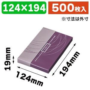 (弔事用)No.12 志 S  紫/500枚入(K03-405102)|hakonomise