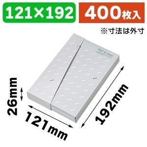 (弔事用)No.20 W Feel at ease/400枚入(K03-405103)|hakonomise