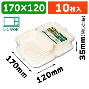 (フードパック)バガスフードパック FP-17 10枚入/1袋入(K05-4547432650145...