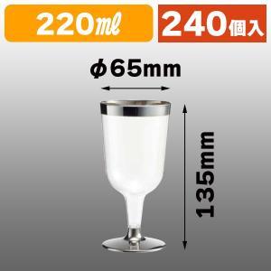 (使い捨てワイングラス)C-001 ワインカップ(220CC)6個/40パック入(K05-45623...
