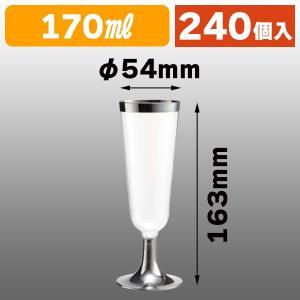 (使い捨てシャンパングラス)C-002 シャンパンカップ(170cc) 6個/40パック入(K05-...